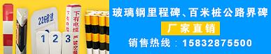 枣强县联众玻璃钢环保设备厂