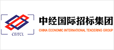中經國際招標集團有限公司
