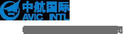 中航技国际经贸发展有限公司