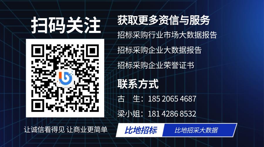 微信圖片_20210127164505.png