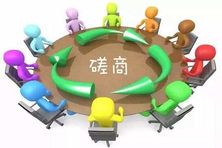 竞争性磋商投标单位不足三家怎么办?