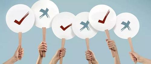 评审专家应当具备的条件是什么?
